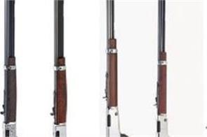 bathinda  rifles  arms licenses