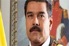 venezuela  nicholas maduro