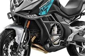 cfmoto 650mt adventure tourer bike spotted testing in india