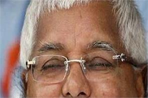 lalu prasad yadav narendra modi twitter