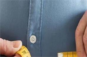 uae workers reducing weight