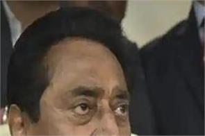 madhya pradesh assembly caa pass central government