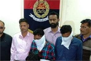 ludhiana heroin 4 arrested