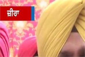 bhai nirmal singh khalsa kulbir zira funeral
