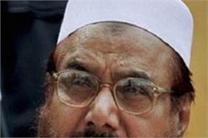 terrorists hafiz saeed bangla one crore