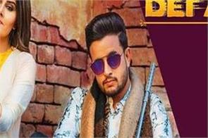 r nait and gurlez akhtar song defaulter
