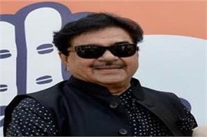 rahul gandhi shatrughan sinha congress