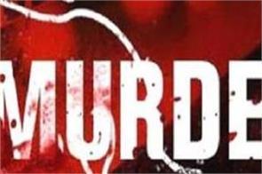 father  daughter murder