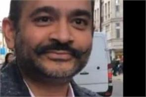 uk court refuses neerav modi bail