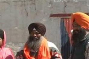 jail  sikh prisoner  release