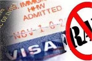 8 25 lakh cheating on the name of abroad visa