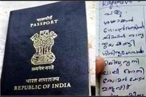 woman turns husband  s passport into phone directory