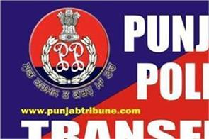3 inspectors promotions 1 ips 21 pps officers transfer