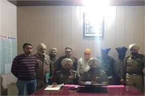 3 arrested in drug smuggling case