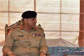 emraan  bajwa  s meeting discusses security situation