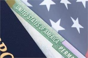 us  indian pounds on gaining green card on the strength of money