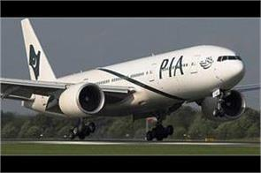 due to the restriction of the pak airspace  the airlines are losing their losses