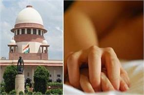 sc notice to centre on plea against marriage laws forcing estranged couples