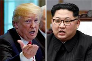trump asked kim     give us nuclear arms and bombs