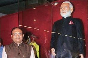 one crore cheat with the diamond merchant who bought modi  s suit