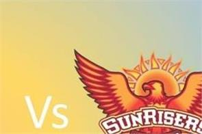 ipl 2019  punjab and hyderabad will win to win