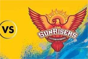 ipl 2019  chennai will equal the math with hyderabad