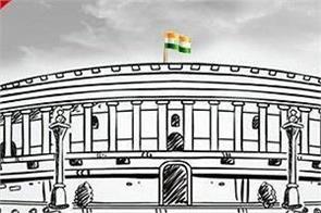 lok sabha elections congress sad bjp