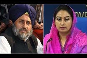 akali dal announced ferozpur bathinda seat candidates