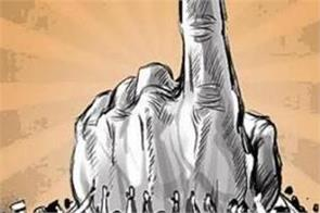 sangrur lok sabha voter vidhan sabha elections