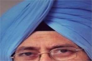 kunwar vijay pratap election commission sri anandpur sahib
