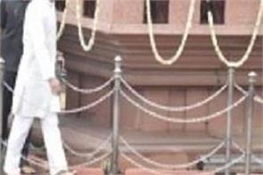 amritsar  jalianwala bagh   rahul gandhi