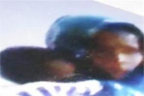 child abduction  women  railway police  jalandhar