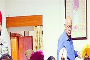 mohammad sadiq  nomination papers