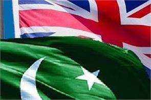 uk  pakistan travel