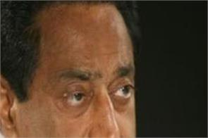 narendra modi kamalnath help gujarat country