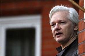 ecuador president assange asylum