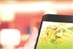 restaurant  cockroach  salad  online food