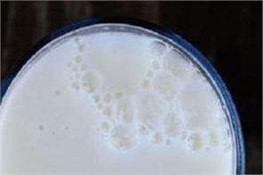 zera  easy day  damaged milk
