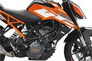 ktm increased motorcycles prices
