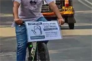 pune loksabha candidate cycling daily pollution free