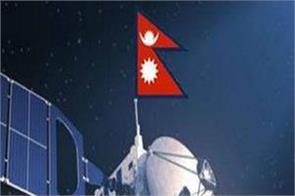 nepal satellite nepalesat 1