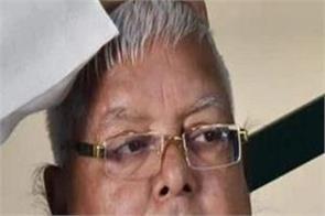 cbi lalu prasad yadav bail petitions lok sabha elections
