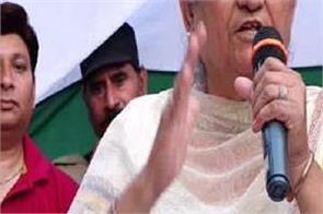 amritsar  gurjeet aujla  mother in law