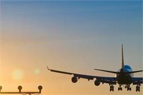 jalandhar  students  air fares