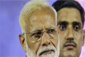 narendra modi election commission trinamool congress nomination