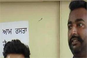 amritsar guru nanak dev hospital senior superintendent
