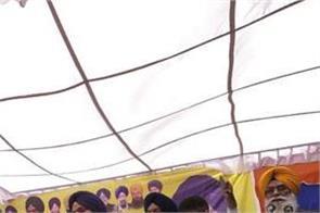 lok sabha election 2019  sukhbir badal  captain amarinder singh