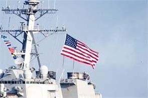 taiwan  two american warships