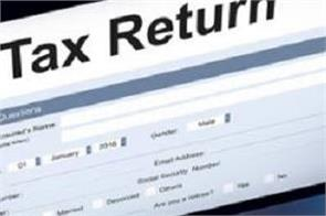 itr forms for fy18 19 issued