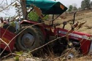 maharashtra tractor overturned